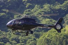 ラムさんが、静岡ヘリポートで撮影した小川航空 EC120B Colibriの航空フォト(飛行機 写真・画像)