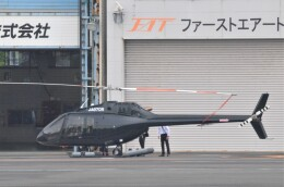 ヘリオスさんが、東京ヘリポートで撮影した日本法人所有 505 Jet Ranger Xの航空フォト(飛行機 写真・画像)