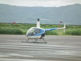 ヒコーキグモさんが、岡南飛行場で撮影した日本法人所有 R22 Betaの航空フォト(飛行機 写真・画像)