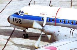 航空フォト:02-1158 航空自衛隊 YS-11