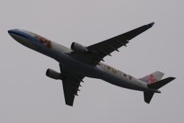 木人さんが、成田国際空港で撮影したチャイナエアライン A330-302の航空フォト(飛行機 写真・画像)