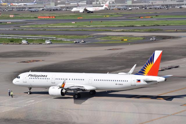 航空フォト:RP-C9933 フィリピン航空 A321neo