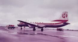 KOMAKIYAMAさんが、鹿児島空港で撮影した東亜国内航空 YS-11-114の航空フォト(飛行機 写真・画像)