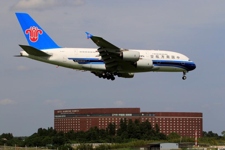 ☆ライダーさんの中国南方航空 Airbus A380 (B-6137) 航空フォト