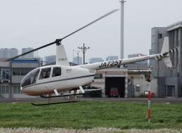 FT51ANさんが、東京ヘリポートで撮影したオートパンサー R44 IIの航空フォト(飛行機 写真・画像)