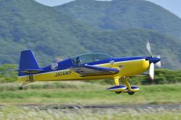 Gambardierさんが、岡南飛行場で撮影したWPコンペティション・アエロバティック・チーム EA-300Lの航空フォト(飛行機 写真・画像)