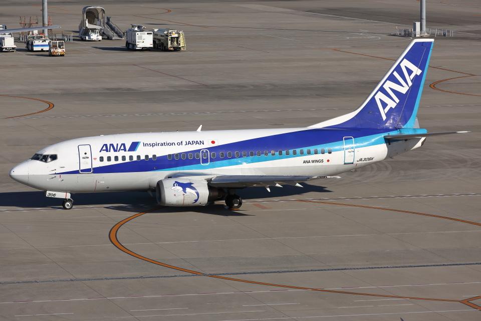 kinsanさんのANAウイングス Boeing 737-500 (JA306K) 航空フォト