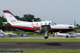 Chofu Spotter Ariaさんが、ホンダエアポートで撮影した日本個人所有 TBM-700の航空フォト(飛行機 写真・画像)