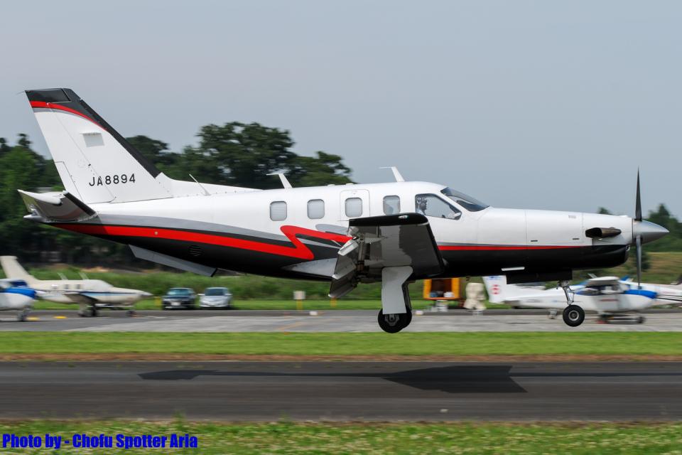 Chofu Spotter Ariaさんの日本個人所有 Socata TBM-700/850/900 (JA8894) 航空フォト