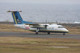 プルシアンブルーさんが、奄美空港で撮影した琉球エアーコミューター DHC-8-103 Dash 8の航空フォト(飛行機 写真・画像)