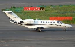 チャレンジャーさんが、羽田空港で撮影したオートパンサー 525A Citation CJ2の航空フォト(飛行機 写真・画像)