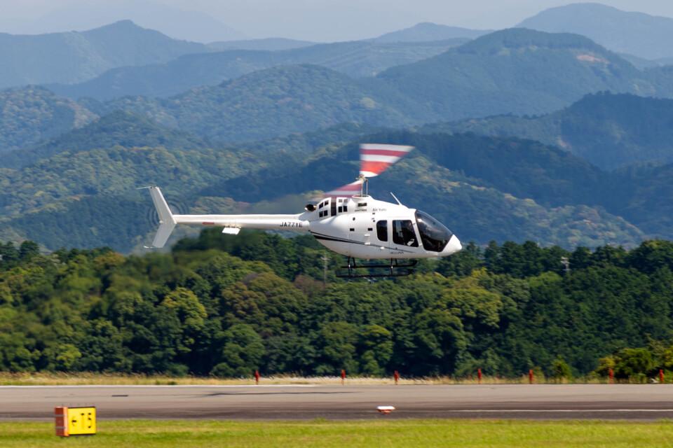 pcmediaさんの雄飛航空 Bell 505 (JA77YE) 航空フォト