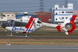 RJOY_Spotterさんが、八尾空港で撮影した中日本航空 EC135P2の航空フォト(飛行機 写真・画像)