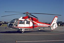 航空フォト:JA9544 横浜市消防航空隊 SA360/361/365C Dauphin