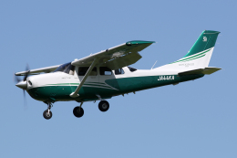 Echo-Kiloさんが、札幌飛行場で撮影した共立航空撮影 T206H Turbo Stationairの航空フォト(飛行機 写真・画像)