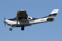 Echo-Kiloさんが、札幌飛行場で撮影した共立航空撮影 T206H Turbo Stationair TCの航空フォト(飛行機 写真・画像)