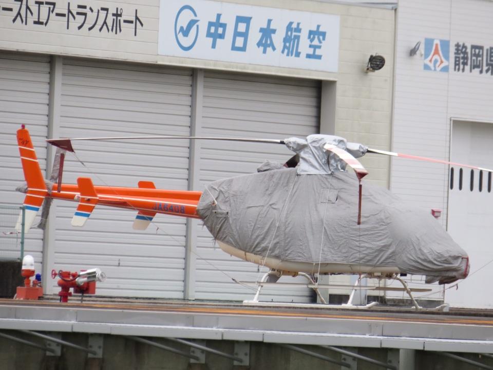 チダ.ニックさんの新日本ヘリコプター Bell 407 (JA6408) 航空フォト