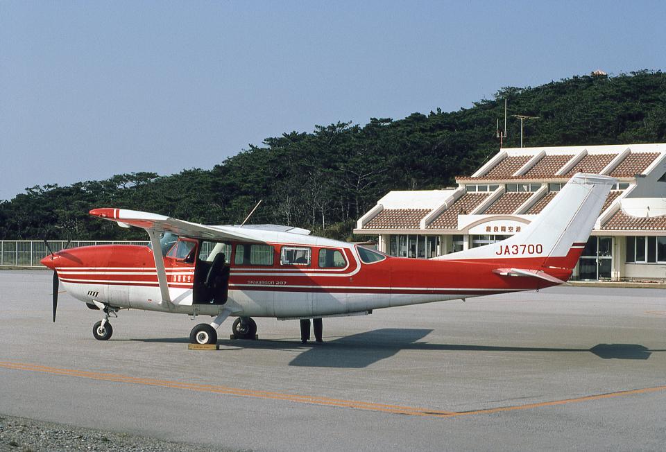 JAパイロットさんの国際航空輸送 Cessna 207 (JA3700) 航空フォト