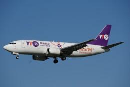 航空フォト:B-2505 中国民用航空局 737-200