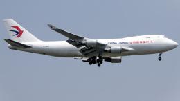 Shotaroさんが、上海浦東国際空港で撮影した中国貨運航空 747-40BF/ER/SCDの航空フォト(飛行機 写真・画像)