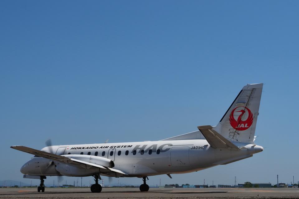 ここはどこ?さんの北海道エアシステム Saab 340 (JA01HC) 航空フォト