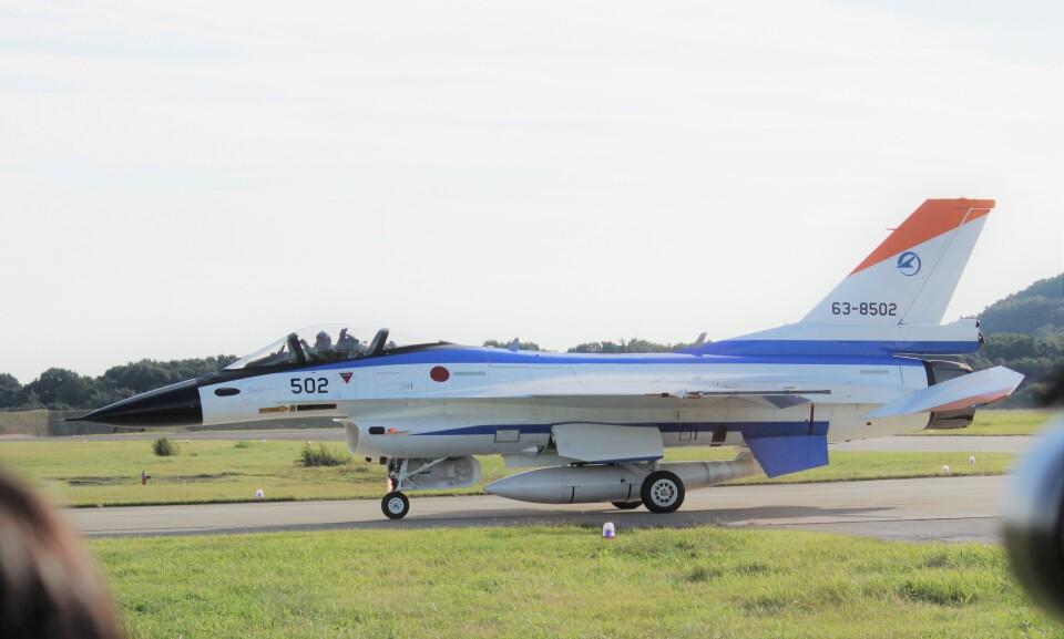 こびとさんさんの航空自衛隊 Mitsubishi F-2A (63-8502) 航空フォト