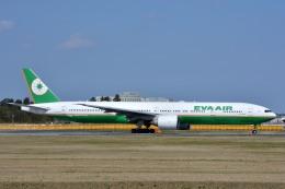 サンドバンクさんが、成田国際空港で撮影したエバー航空 777-35E/ERの航空フォト(飛行機 写真・画像)