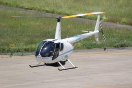やまけんさんが、花巻空港で撮影したつくば航空 R44 Clipper IIの航空フォト(飛行機 写真・画像)