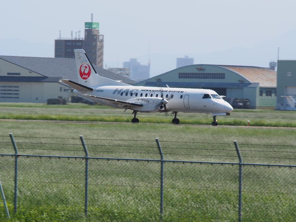 熱血男子さんの北海道エアシステム Saab 340 (JA02HC) 航空フォト