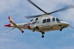 ブルーさんさんが、静岡ヘリポートで撮影した静岡エアコミュータ AW109SP GrandNewの航空フォト(飛行機 写真・画像)
