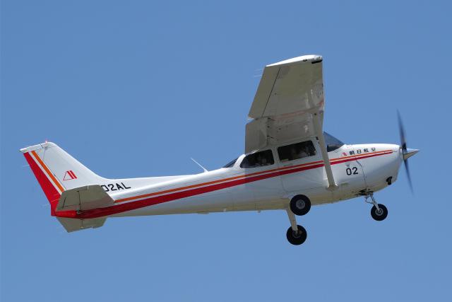 2021年06月09日に撮影された朝日航空の航空機写真