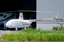yabyanさんが、八尾空港で撮影した三井住友ファイナンス&リース R44 Iの航空フォト(飛行機 写真・画像)