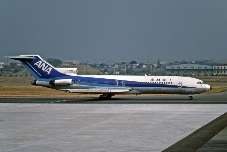 Gambardierさんの全日空 Boeing 727-200 (JA8344) 航空フォト