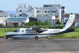 よっしぃさんが、八尾空港で撮影した日本団体所有 695 Jetprop 980の航空フォト(飛行機 写真・画像)