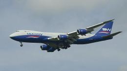 パンダさんが、成田国際空港で撮影したシルクウェイ・ウェスト・エアラインズ 747-83QFの航空フォト(飛行機 写真・画像)