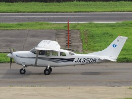 F.YUKIHIDEさんが、岡南飛行場で撮影したいであ T206H Turbo Stationairの航空フォト(飛行機 写真・画像)