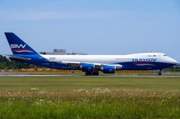 さんごーさんが、成田国際空港で撮影したシルクウェイ・ウェスト・エアラインズ 747-83QFの航空フォト(飛行機 写真・画像)