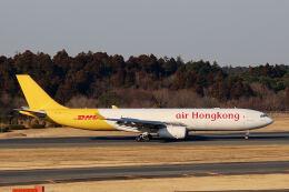 やまモンさんが、成田国際空港で撮影したエアー・ホンコン A330-343(P2F)の航空フォト(飛行機 写真・画像)