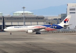 LOTUSさんが、関西国際空港で撮影したマレーシア航空 A330-323Xの航空フォト(飛行機 写真・画像)