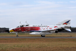 woodpeckerさんが、茨城空港で撮影した航空自衛隊 F-4EJ Kai Phantom IIの航空フォト(飛行機 写真・画像)