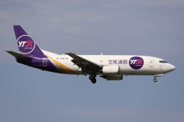 A350XWB-HNDさんが、成田国際空港で撮影したYTOカーゴ・エアラインズ 737-37K(SF)の航空フォト(飛行機 写真・画像)
