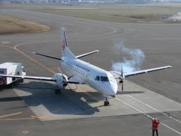 C.B.Airwaysさんが、札幌飛行場で撮影した北海道エアシステム 340B/Plusの航空フォト(飛行機 写真・画像)
