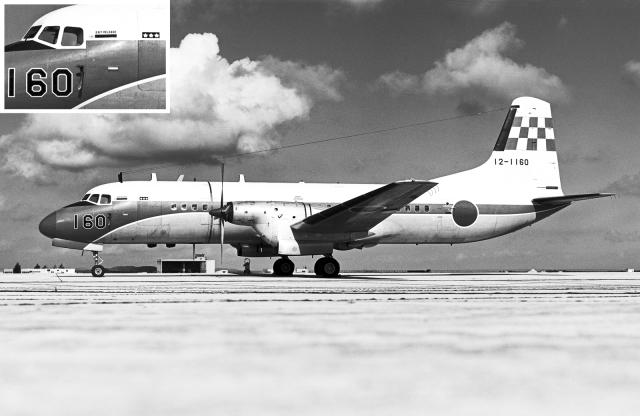 A-330さんが、那覇空港で撮影した航空自衛隊 YS-11A-218FCの航空フォト(飛行機 写真・画像)