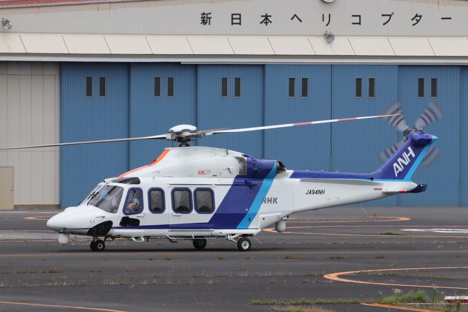 KAZFLYERさんのオールニッポンヘリコプター Leonardo AW139 (JA94NH) 航空フォト