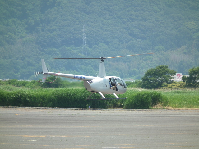 ヒコーキグモさんが、岡南飛行場で撮影した第一航空 R44 Raven IIの航空フォト(飛行機 写真・画像)