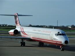 C.B.Airwaysさんが、台湾桃園国際空港で撮影した遠東航空 MD-83 (DC-9-83)の航空フォト(飛行機 写真・画像)