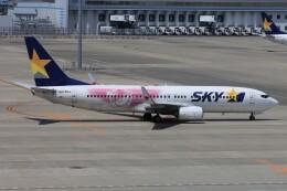 フッ軽の極美さんが、中部国際空港で撮影したスカイマーク 737-86Nの航空フォト(飛行機 写真・画像)