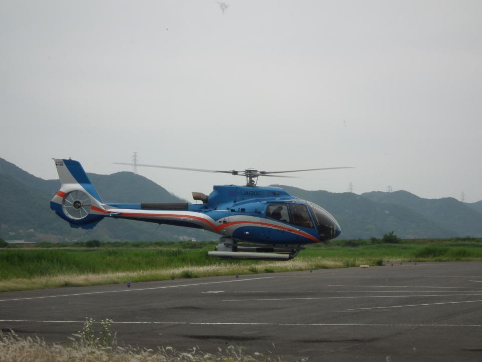 ヒコーキグモさんのオートパンサー Airbus Helicopters H130 (JA130C) 航空フォト