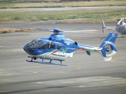 ヒコーキグモさんが、岡南飛行場で撮影した東北エアサービス EC135P2+の航空フォト(飛行機 写真・画像)