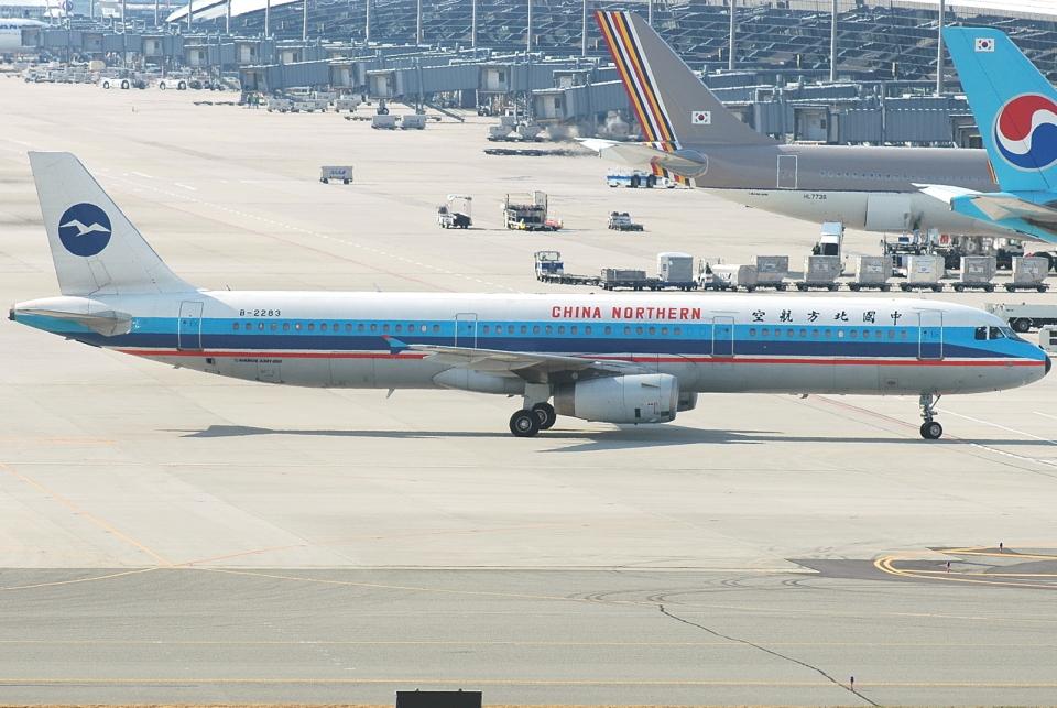jun☆さんの中国北方航空 Airbus A321 (B-2283) 航空フォト